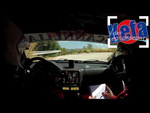 12° RALLY VALLE DEL SOSIO • MIX • M. Coriglie - F. Grilli Peugeot 106 A6