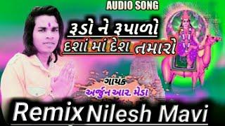 Arjun R Meda New Song Super Hit (2019) Remix nilesh mavi DJ Timli Dance