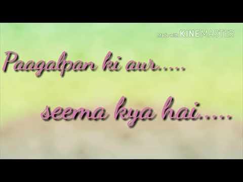 Aa bhi ja as bhi ja aye Subha a bhi ja