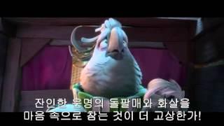 경희수면다이어트ど【 BDO33.COM 】わ유기농수면발…