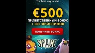видео Betchan казино