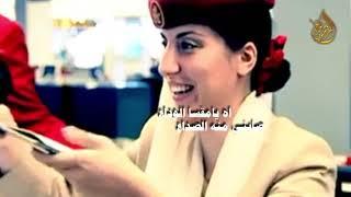 يوم قررت السفر// كلمات: احمد فهد الحازمي// اداء: نايف راضي