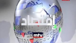 Mid Night News - 14/04/2016 - إقتصاد: السعودية تسعى لتنويع مصادر دخلها