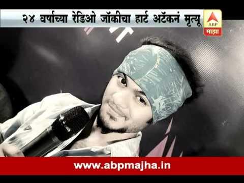 Nagpur: 24 yers radio jockey heart attack death story