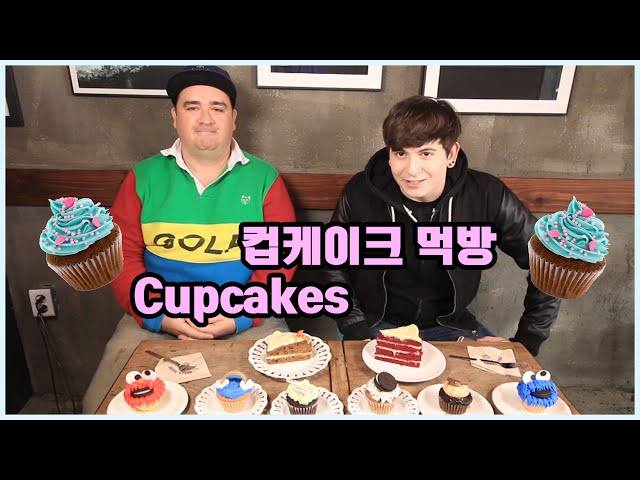 ???[????? ???? ?? AT ??? ????] Destroying Cupcakes with Sam Hammington at  Sugar Daddy