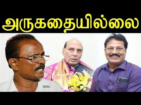 tamil news | Advocate Ramaraj on Dr Krishnasamy | tamil news live | Redpix