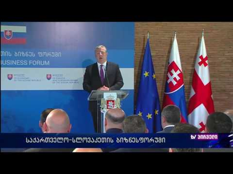 Georgia Slovakia Business Forum