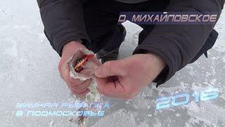 Зимова рибалка на жерлицы д Михайлівське