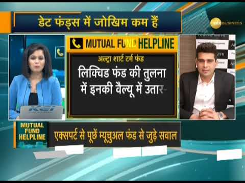 Mutual Fund Helpline: Solve all your mutual fund related queries, 13th February, 2019