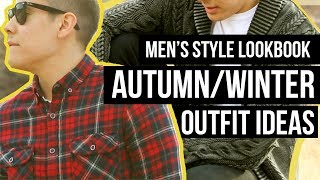 5 OUTFIT IDEAS FOR AUTUMN/WINTER 2017
