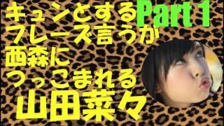 リクアワ 大島優子 前田敦子 NMB48学園 NMBとまなぶくん ワケありレッド...