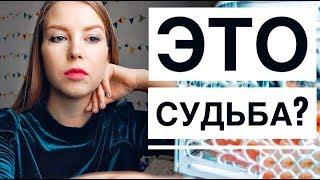 МЫ ПОЛУЧИЛИ КЛЮЧИ! // Как выбирали квартиру для переезда в Москву