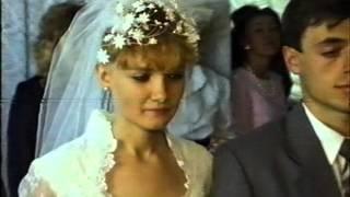 Свадьба Корытник Ивана и Вестимой Татьяны. 1990 год.