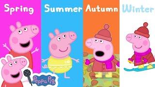 Seasons Song For Kids | Peppa Pig Songs | Kids Songs | Baby Songs