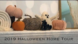 2019 HALLOWEEN HOME TOUR | MY ECLECTIC MIX