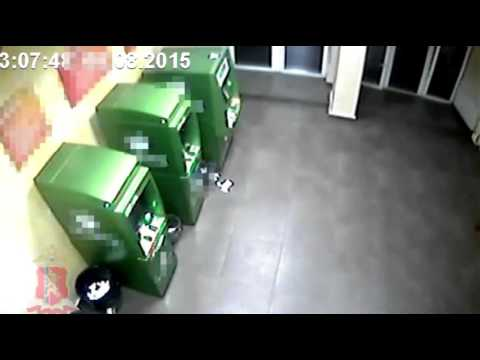 Мэтман: взрыв банкомата
