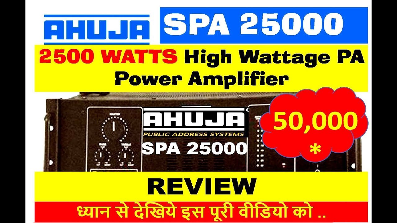 AHUJA SPA-25000 High Wattage 2500 WATTS PA Power Amplifier REVIEW
