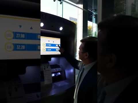 Инструкция по использованию терминала обмена валют SmartExchange.