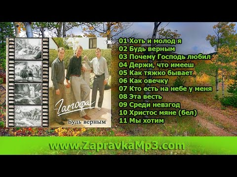 Караоке онлайн петь бесплатно современные песни