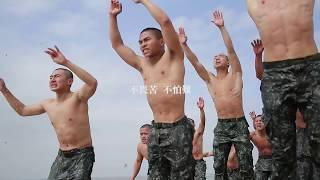 【海龍蛙兵】Day2