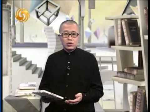开卷八分钟 《理想国与哲人王》2007-05-09