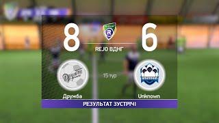 Обзор матча Дружба 8 6 Unknown Турнир по мини футболу в городе Киев