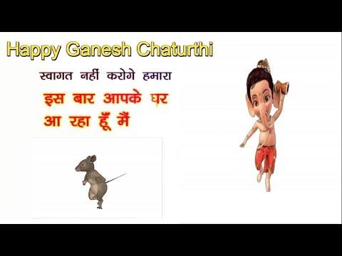 #happy-ganesh-chaturthi-2018,-ganapathi-bappa-morya-song,ganpati-whatsapp-status,dj-#ganeshchaturthi