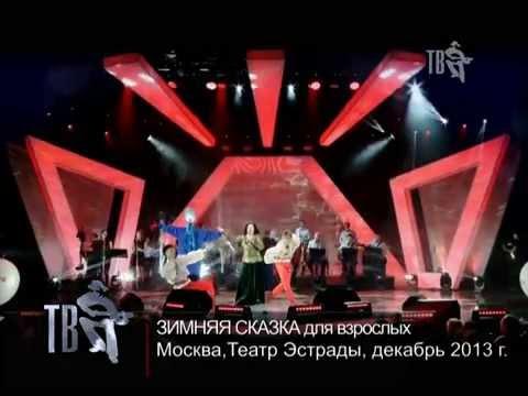 Раиса Отрадная -  На горе колхоз