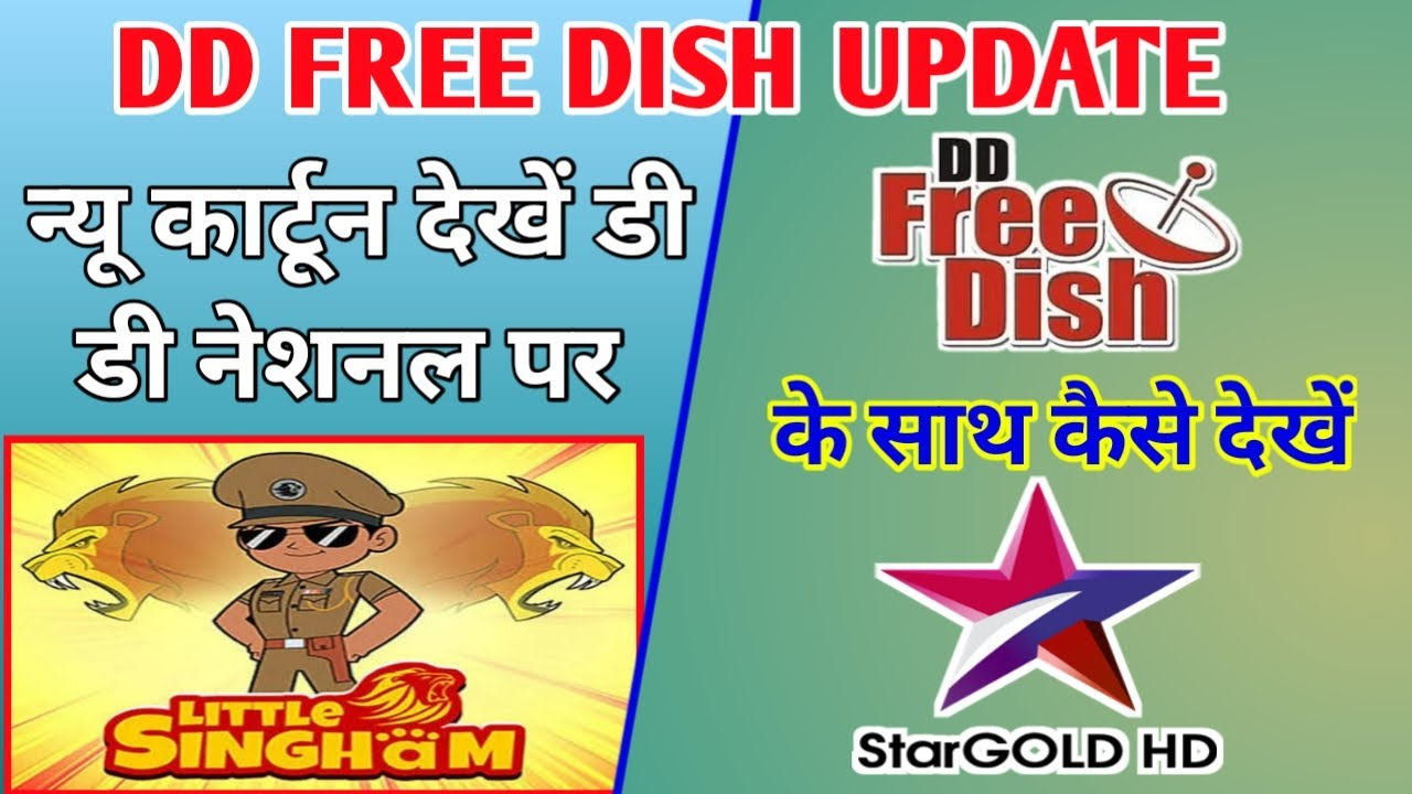 DD FREE DISH NEW UPDATE TODAY