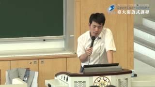 38.經濟學原理.下.(Chapter33_section1)