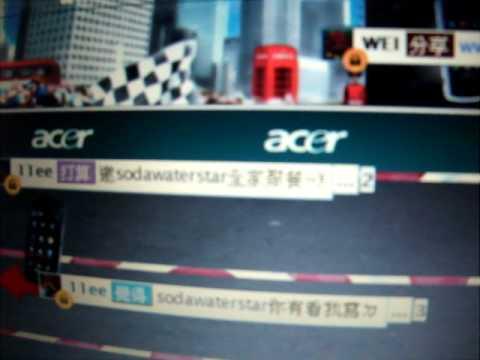 Acer neoTouch極道狂飆任務結局影片