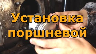 Орнату поршеньді арналған мотоцикл Урал, Днепр