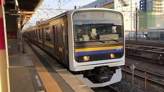 209系2100番台マリC415編成+マリC402編成蘇我発車
