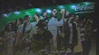 National Song: IS PARCHAM KE SAYA TALAY HUM AK HAY 12 August 2009 Lahore Pakistan