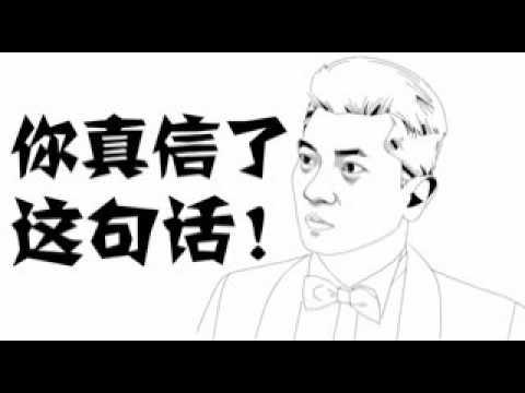 简笔笑画第一季01_简笔笑画 B - YouTube