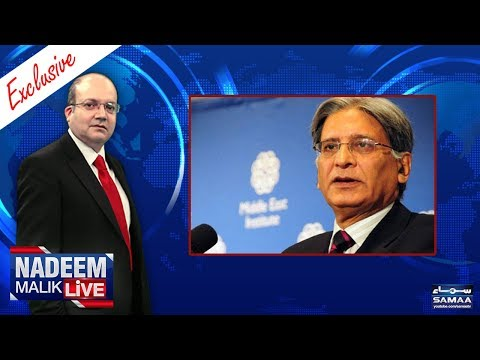 Nadeem Malik Live | SAMAA TV | 12 March 2018