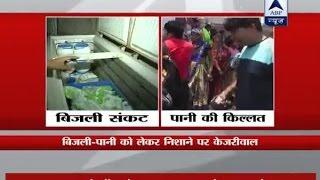 Delhi facing long power cuts and water shortage amidst scorching heat