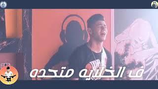 جحده انتي اجمل واحده حالات واتس نور التوت مهرجان كارثه