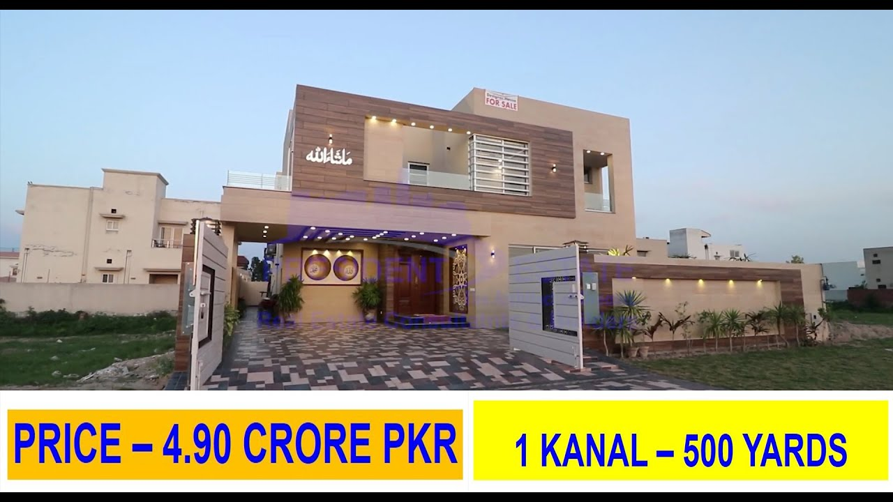 1 Kanal Luxurious, Designer, Ultimate Living Concept House Phase 6 DHA Lahore VLOG# 58 - 4.90 Crore