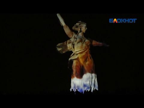 Каталог База «ВИТ» (Волгоград) - Волна Скидок