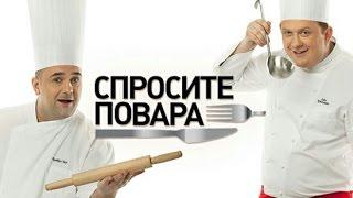 Кулинарная школа Юрия Рожкова. Медальоны из говядины с картофельным пюре