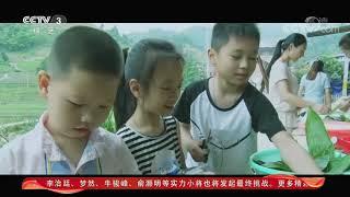 《文化十分》 20200625| CCTV综艺