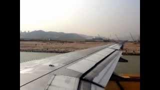 Macau International Airport, Macau