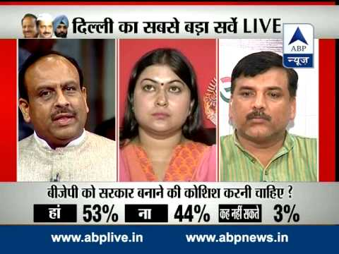 Delhi majority want fresh Assembly polls: ABP News-Nielsen survey
