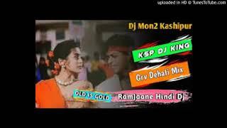 RamJane Dj Hindi Old Song !! (Old Is Gold) !! Dehati Mix !! Dj Mon2 Kashipur