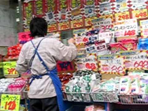 tokyo best advertising technique