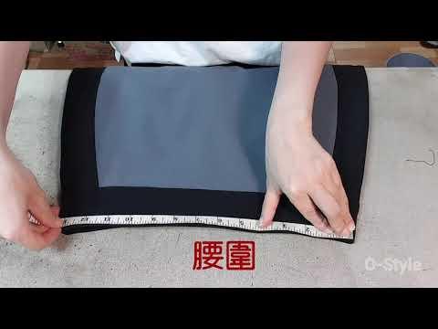 【SK0066】黑色現貨下標區☆ O-style ☆低腰OL彈性緞面光澤感窄裙、大小尺碼(26-38腰)台灣製造