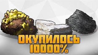 РАСТ RAID   НЕРЕАЛЬНЫЙ ВЗРЫВ ДОМА 2х2! ОКУПИЛСЯ НА 1000001 % (RUST RAID   РАСТ РЕЙД)