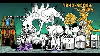 [The Battle Cats WITH RAVE MUSIC] Suburbs of the Dead - Silenced Meowning