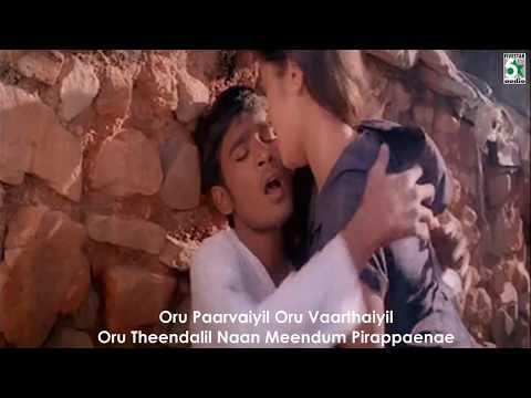 Manasu Rendum Songs Kadhal Kondaen | Yuvan shankar raja